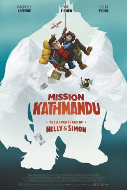 Mission Yéti (2020)