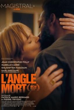 L'Angle Mort (2019)