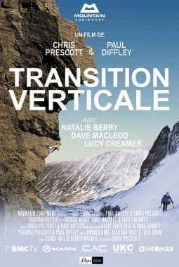 Transition verticale (2019)