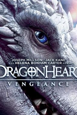 DragonHeart La Vengeance (2020)