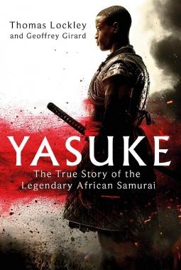 Yasuke (2020)