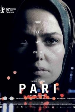 Pari (2020)