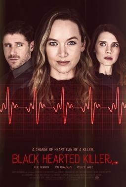 Heart To Heart (2020)