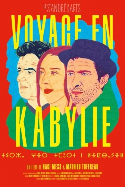 Voyage en Kabylie (2020)