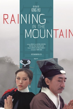 Raining in the mountain (2020)
