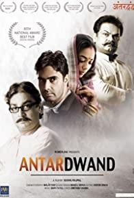 Antardwand (2020)