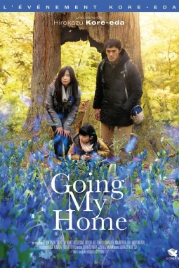 Going my Home - Episode 1 (2020)