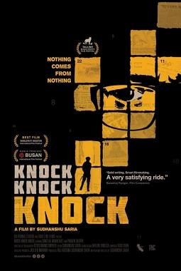 Knock Knock Knock (2020)