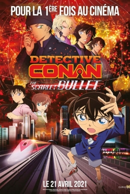 Detective Conan - The Scarlett Bullet (2021)
