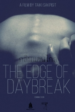 The Edge of Daybreak (2021)