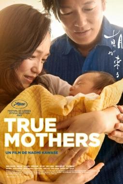 True Mothers (2021)