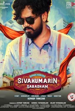 Sivakumarin Sabadham  (2021)